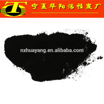 Powder coconut activated carbon for decolorization