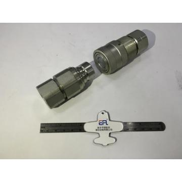 16 Pipe Size ISO16028 Quick Coupling