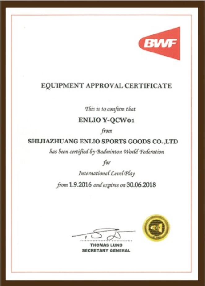 BWF approved net