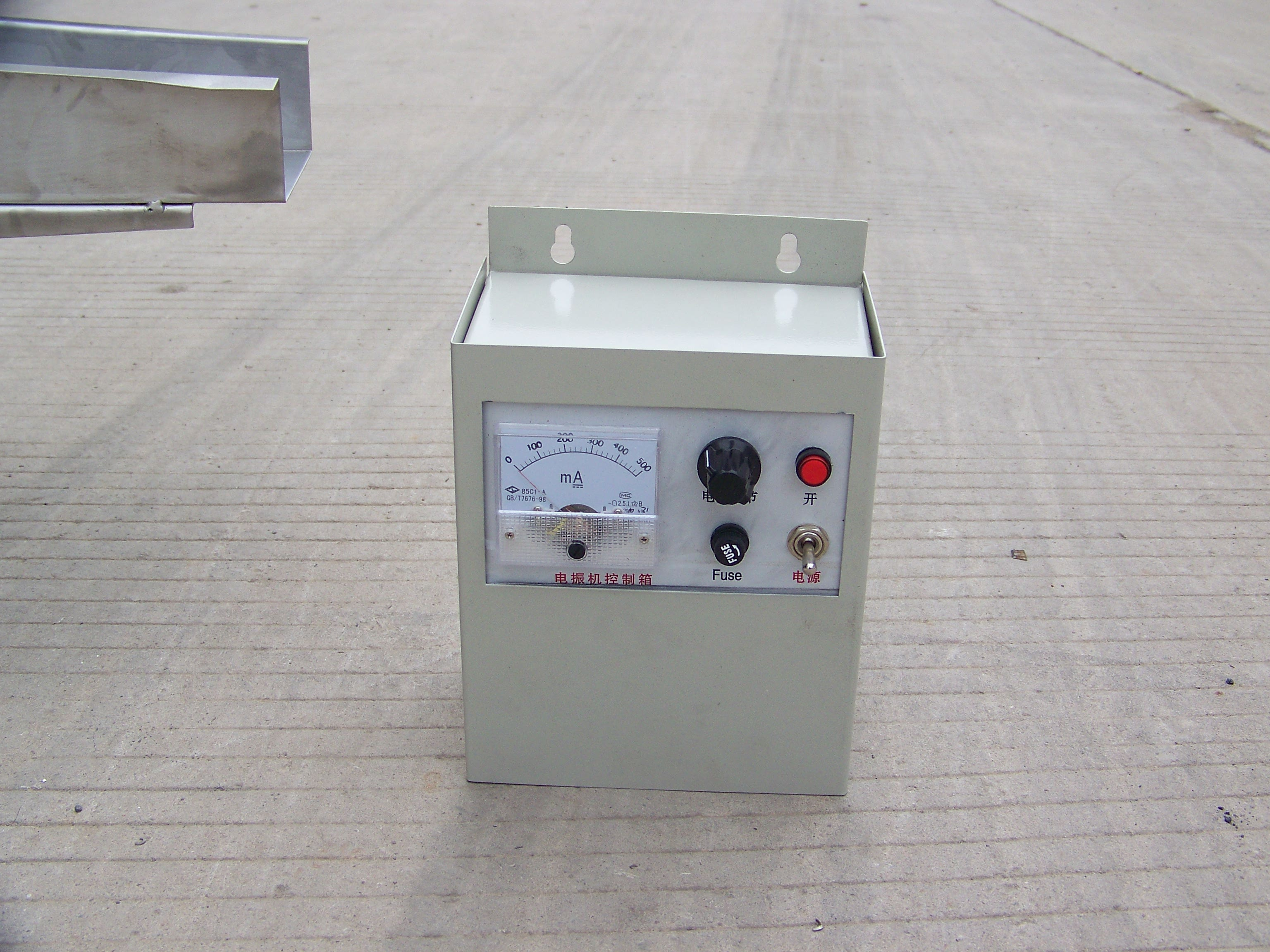 GZV Electromagnetic Feeder