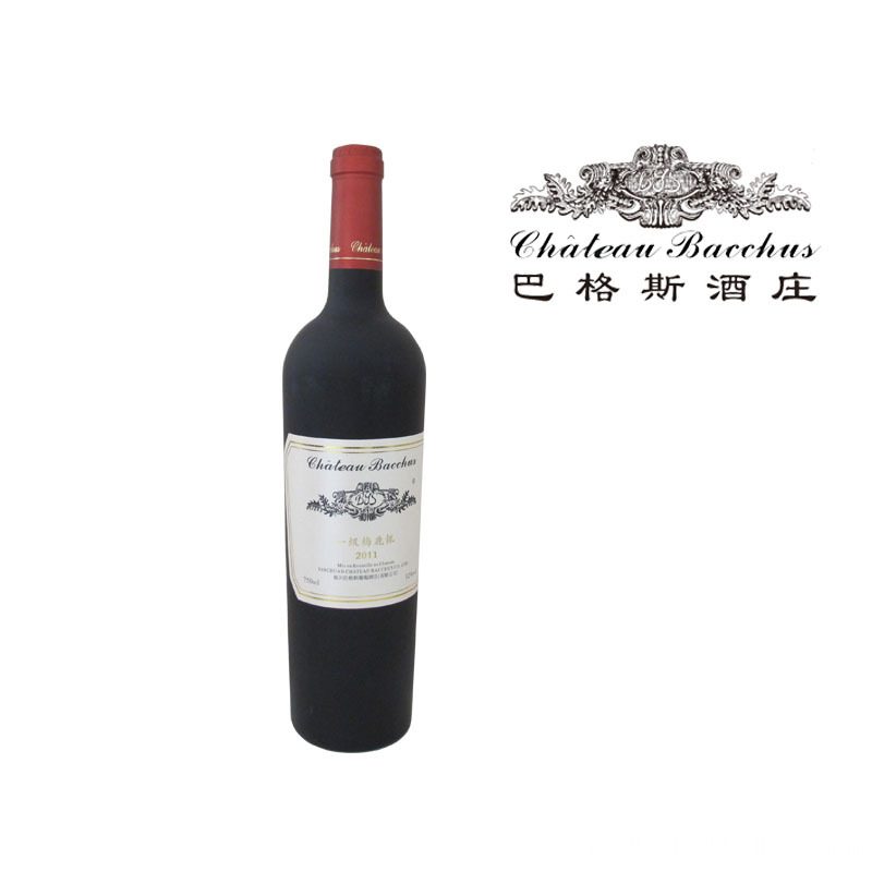Chateau Bacchus 2011 Class A Merlot Dry red wine