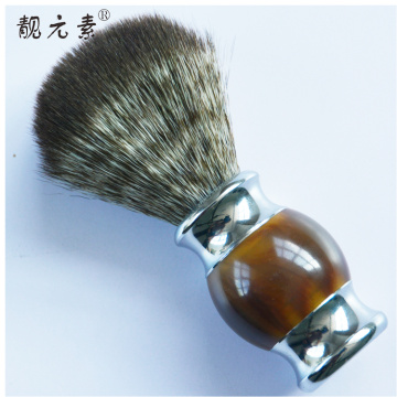 Beautiful package shaving brush gift set