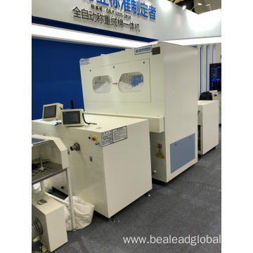 Auto Ball Fiber Filling Machine