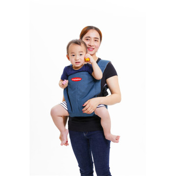 Mesh Light Travel Baby Carrier