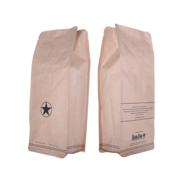 Kraft Coffee Pouch Foil Paper Flat Bottom Bag
