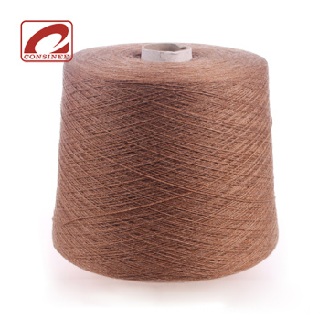 cashmere yarn price better than italian cashmere yarn