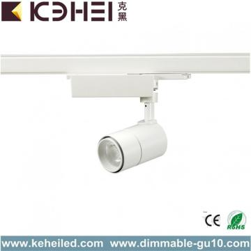 Quality 12W LED Track Lights for Clothing Store