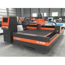 New Fashion Design for CNC Fiber Laser Cutting Machine laser metal cutting machine price supply to Togo Manufacturers