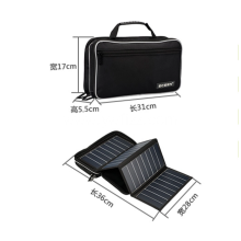 Factory source for Portable Solar Panel Charger 26W Portable Folding Charger supply to Chad Factories