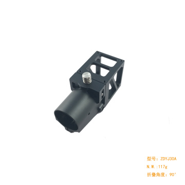 ø30mm Folding Joint For Drone