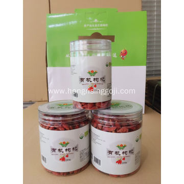 plastic bag packing Goji Berry Wolfberry