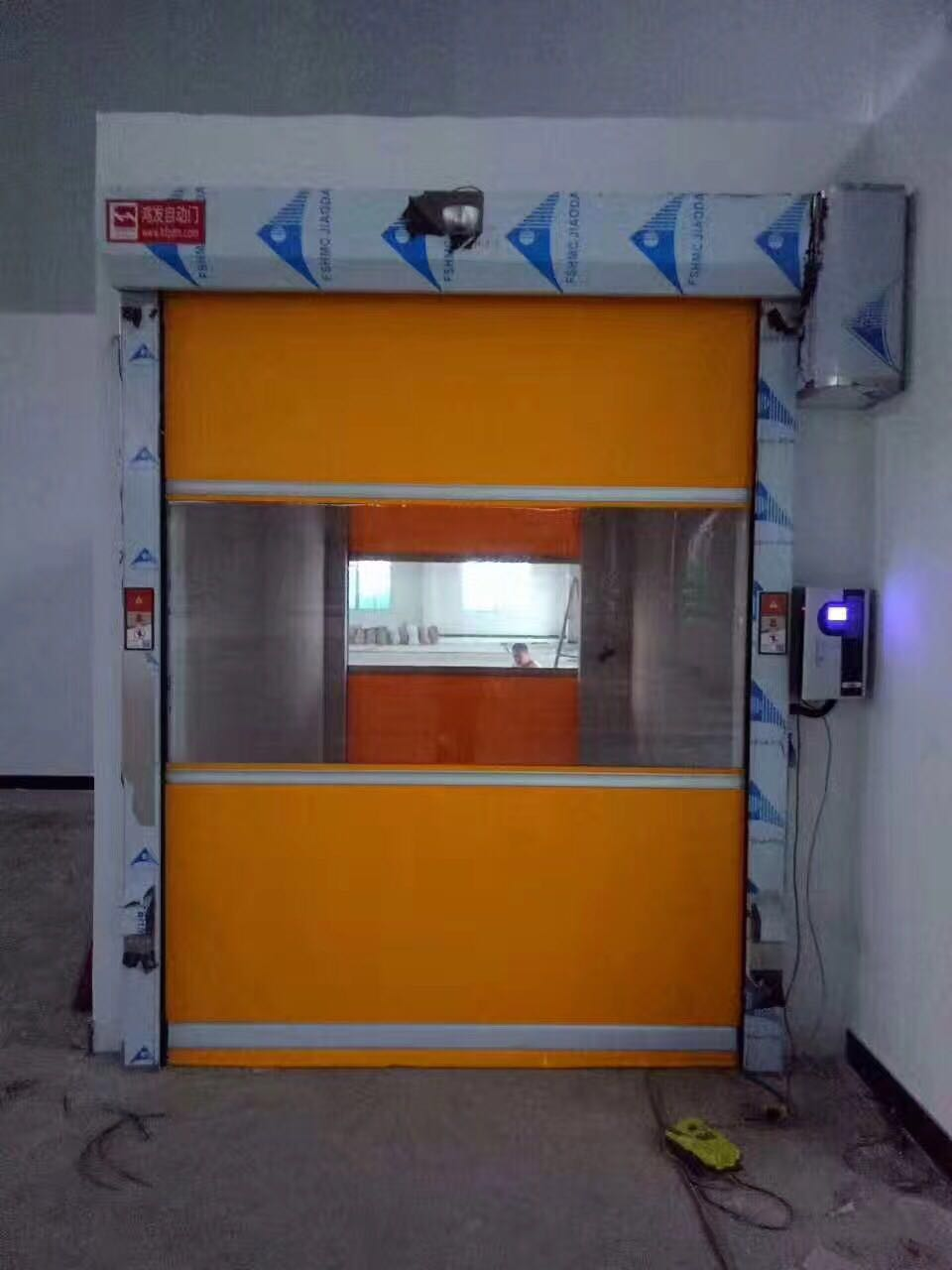 chemical factory PVC door