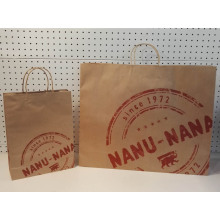 OEM manufacturer custom for Natural Brown Kraft Paper Bag Brown Paper Gift Bags supply to Cuba Supplier