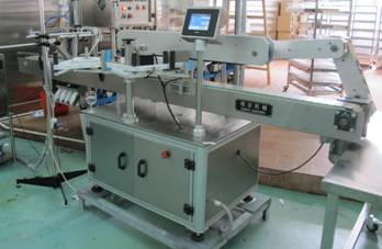 Sticker Labeling Machine6