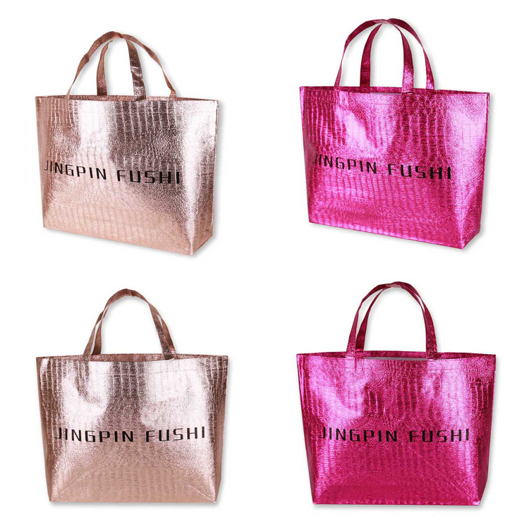 Fashion Now Woven Carry Bags