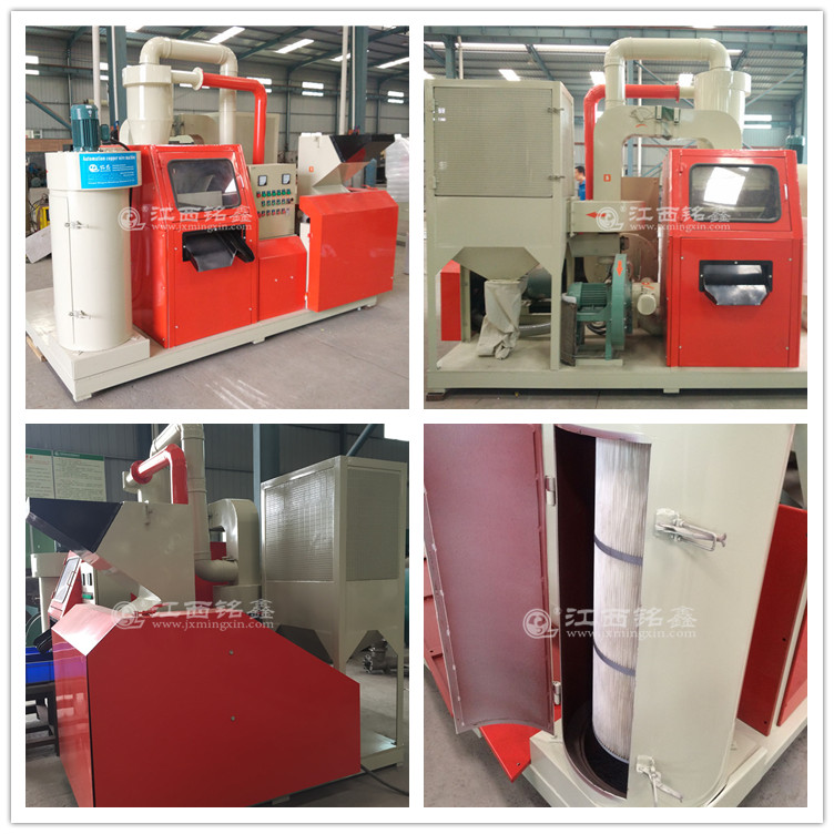 Used Wire Granulator for Copper Recycling