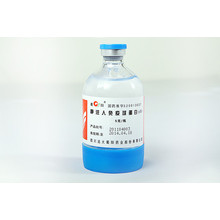 China Manufacturers for Safe Plasma Human Immunoglobulin for Intravenous Injection (PH4) supply to Myanmar Manufacturer