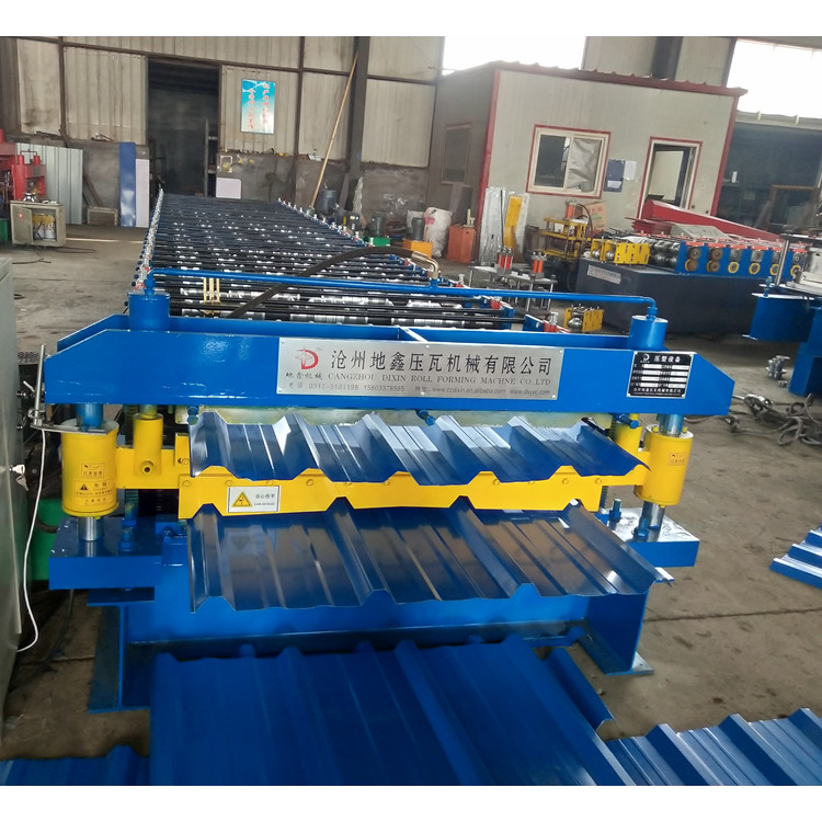 Aluminium Roof Tiles Making Machine
