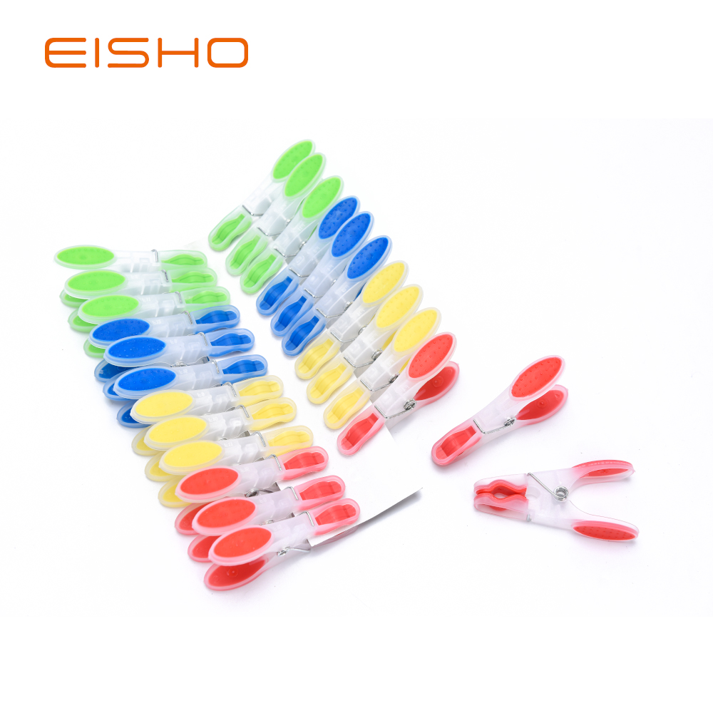EISHO Plastic Soft Grip Clothes Pegs FC-1146-1-1