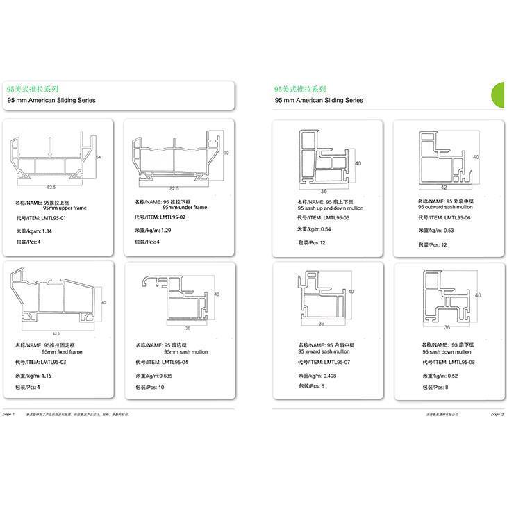 American PVC profiles catalogue 1.jpg