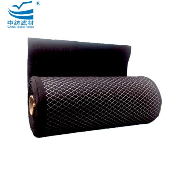 210g Activated Carbon Sheet