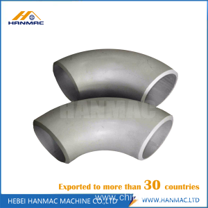1 1/2 inch 90 degree aluminum elbow fitting