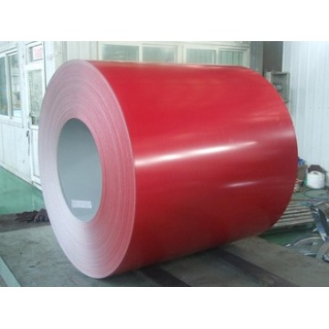 Colorful coated aluminum coil