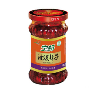 Oily spicy chili sauce