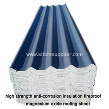 High Strength Anti-corrosion MGO Roofing Sheet Sizes