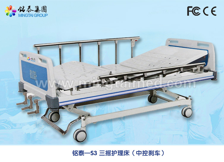 Mingtai S3 Series Manual Three Crank Hosptial Bed