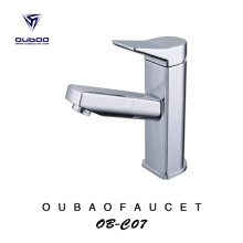 China for Pull Out Basin Faucet,Wash Basin Faucet,Bathroom Faucets,Wall Mount Bathroom Faucet Manufacturer in China Modern One Lever Vanity Sink Basin Faucet Tap export to Japan Supplier