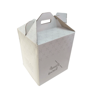 White Gift Cake Packaging Corrugated Box