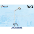 Mobile cold light shadowless operating lamp