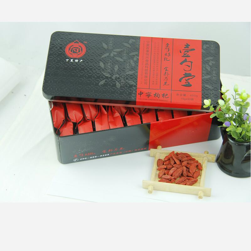 450g Goji Box Package