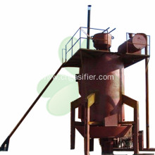 No-Tar Small Coal Gasification Plant