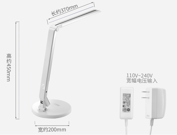college desk lamp