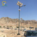 Main Road outdoor light with hidden camera