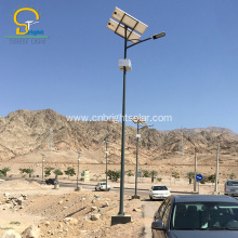 Supplier for 12-24W Solar Street Lights Highway Solar Street Light 4.5M 24W export to China Macau Manufacturer