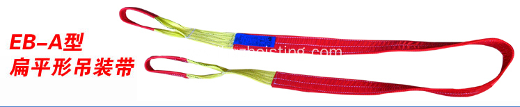 6Ton Polyester Lifting Sling Belt
