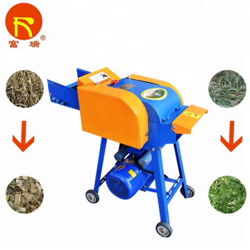 Forage Chopper Machine For Sale