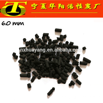 Anthracite column activated carbon for solvent recovery