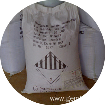 Manganese Sulfate Monohydrate Price CAS 10034-96-5