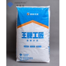 Woven Plastic Bags With valve