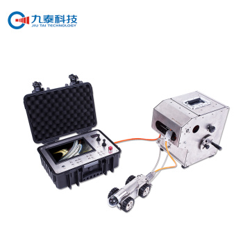 PTZ Sewer Pipe Inspection Camera for Robot