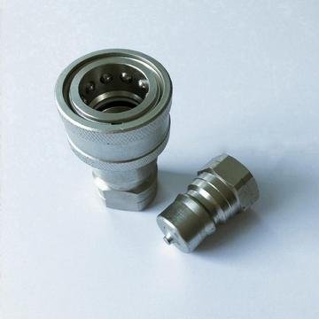 ISO7241-1B 25 size 11/4''-12UNF carton steel quick coupling