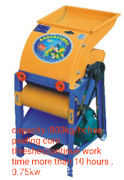 Free Peel Corn Thresher Machine For Sale