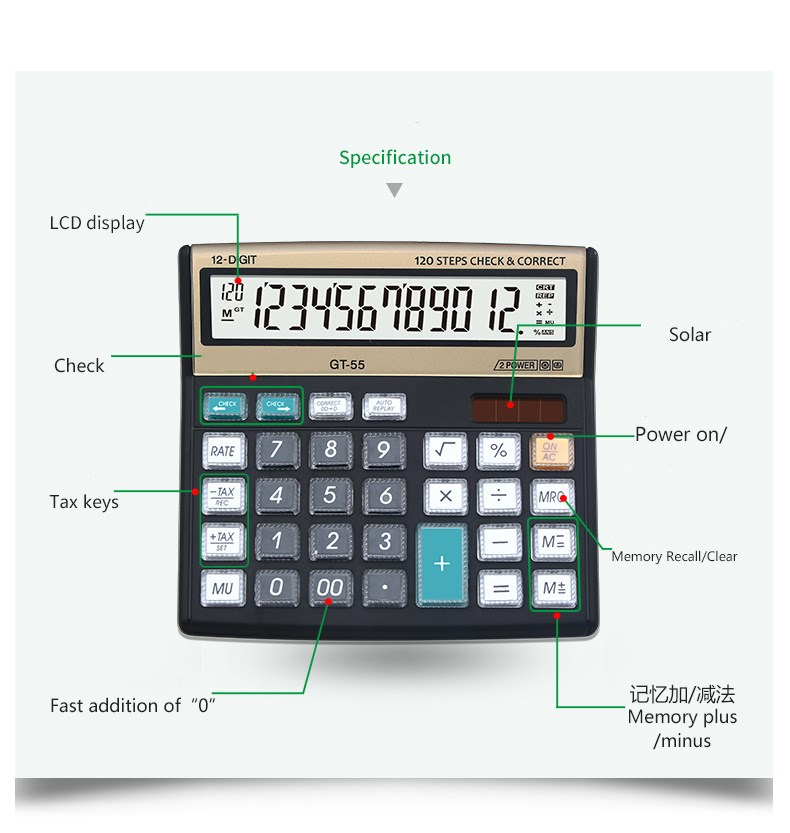 12 digit Check calculator
