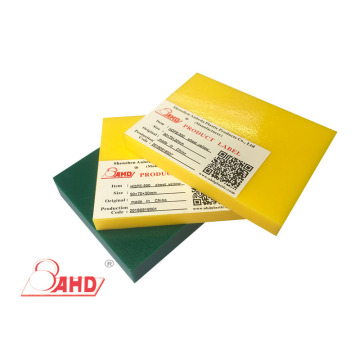 Highly Crystalline Non-polar Thermoplastic HDPE 500 Sheet