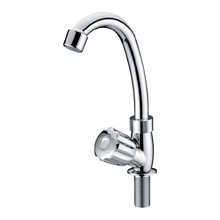 OEM manufacturer custom for Plastic Water Faucet Chrome Long Neck Bathroom Kitchen Tap Faucet export to India Importers