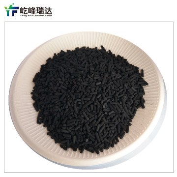 Coal-based columnar activated carbon for Adsorption